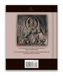 Stalin's Russian Exhibition Book #6