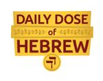 Daily Dose of Hebrew Logo #1