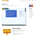 Daily Dose of Hebrew Logo #2 by Eric Chimenti