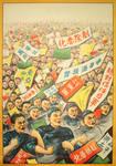 Japanese Propaganda Poster 03