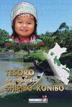 Tesoro de Nombres Shipibo-Konibo