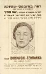 Henri Temianka (Concert Programs)