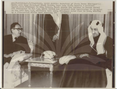 Quot Henry Kissinger With King Faisal Of Saudi Arabia Quot
